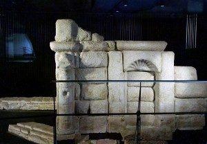 Madrid Quiz: Museo de los Caños del Meca