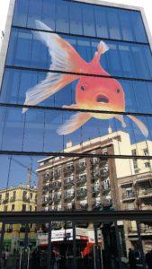 Nuestro juego Madrid Quiz: fachada principal del teatro Valle Inclán